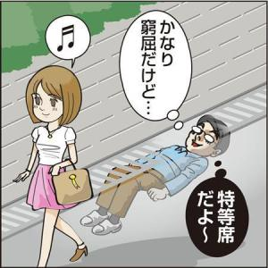 man-hides-in-gutter-women-skirts-japan-01